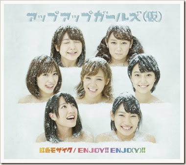 Up Up Girls (Kari) - Nijiiro Mosaic  ENJOY!! ENJO(Y)!! cover