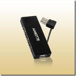 Amkette 4 Port USB 2