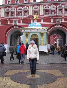 Москва 075