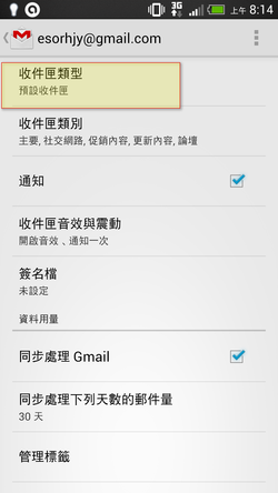 gmail app tip-01
