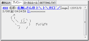 2013-03-08_04h36_00
