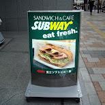 subway in akihabara in Akihabara, Tokyo, Japan