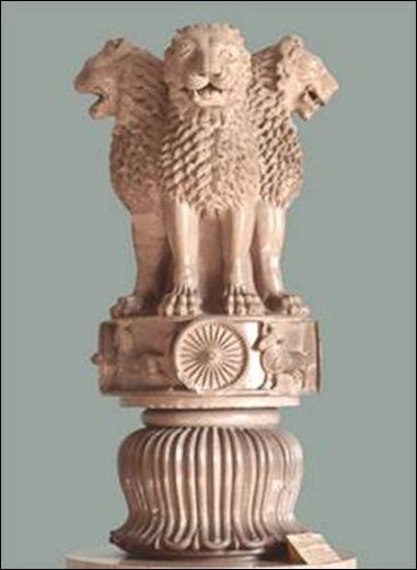 Ashoka's Sarnath Pillar