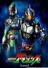 Kamen Rider Amazons :Phần 2