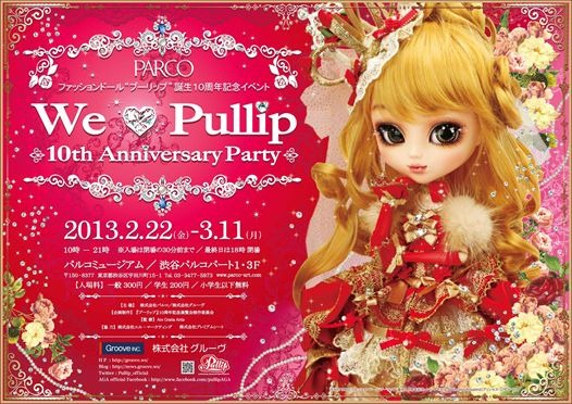 Pullip 10th Anniversary Party Princess Rosalind