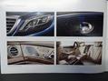 2014-Mercedes-Benz-S-Class-Brochure-Carscoops9