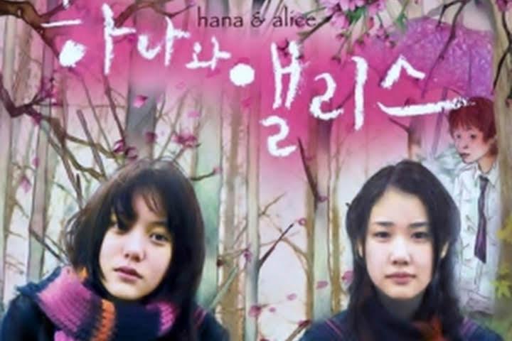 Hana To Alice