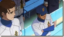 Diamond no Ace - 11 -7