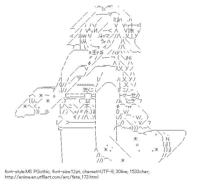 [AA]Astolfo Kimono (Fate)