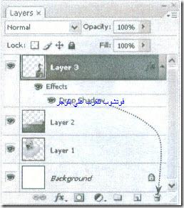 Photoshop 0-34_03