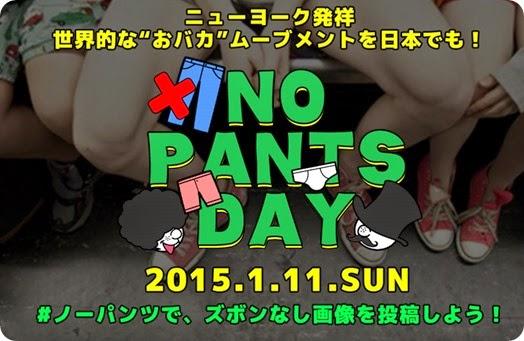 NO-PANTS-DAY tokyo