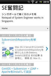 screenshot_2011-11-30_2312