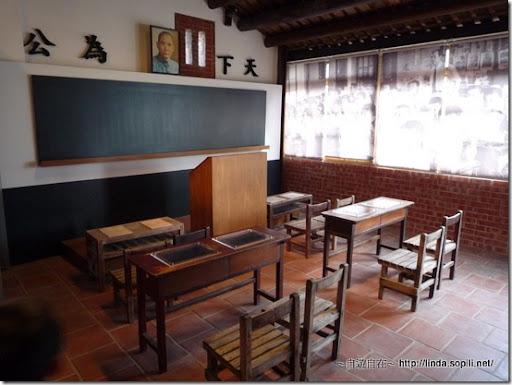 剝皮寮-鄉土教育中心-教室