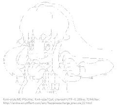 [AA]Shirayuki Hime (HappinessCharge PreCure!)