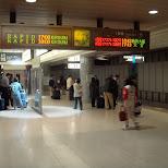 waiting for the narita express in Chiba, Tokyo, Japan