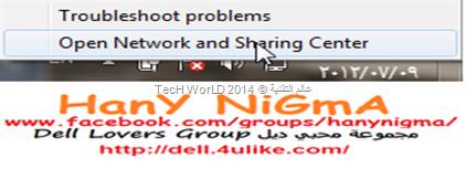 شرح بالصور لتحويل اللاب توب الى راوتر او اكسس بوينت وتوزيع النت من خلال على اجهزة اخرى How to make your laptop as a Router & an Access Point1