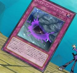 300px-HideAndShark-JP-Anime-ZX