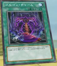300px-GorgonCharm-JP-Anime-ZX