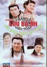 Phim Lưu Bá Ôn Phần 4: Cửu Quan Thập Bát Trảm