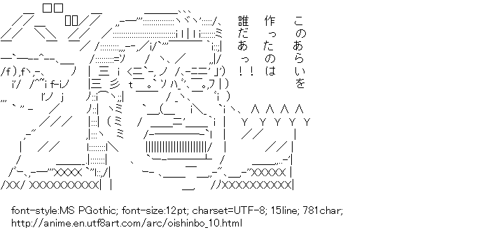 Oishinbo,Kaibara Yuzan