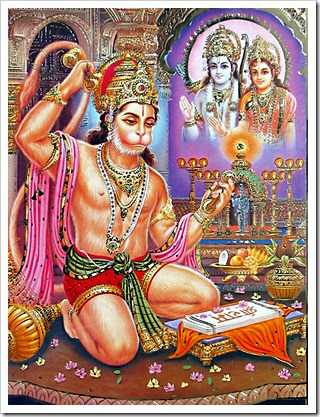 Hanuman chanting Sita and Rama's glories