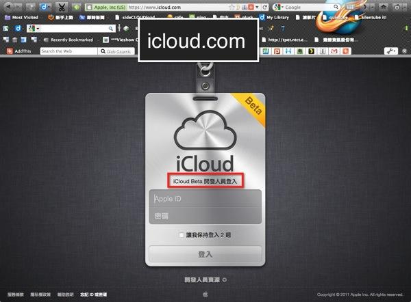 Icloud site