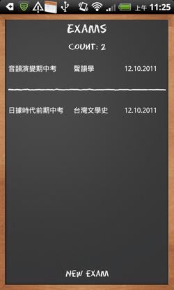 school schedule-11