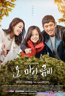 Geum Bi Của Cha - Oh My Geum Bi Tập 16 17 Cuối