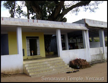 Servarayan Temple, Yercaud