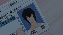 Ookami Kodomo no Ame to Yuki - Movie - Large 19