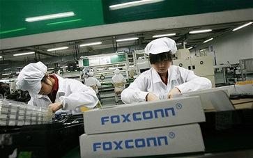 foxconn_2106070b