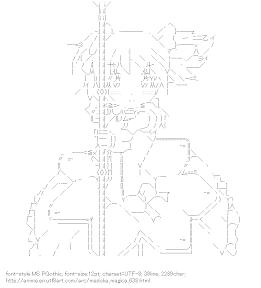 [AA]Kaname Madoka Bow (Puella Magi Madoka Magica)