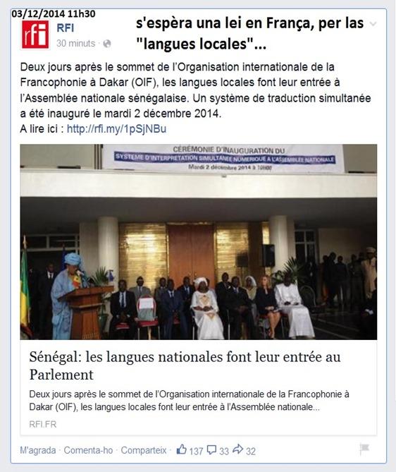 lengas localas FRI Sénégal