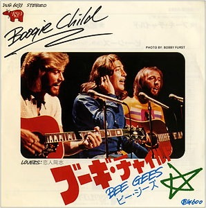 Boogie Child - Japenese Cover