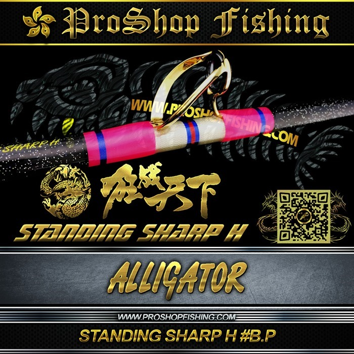 ALLIGATOR STANDING SHARP H #B.P.5