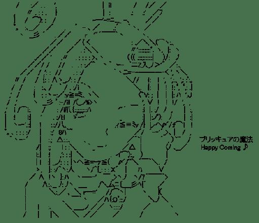 キュアソード 剣崎真琴 (ドキドキ!プリキュア)