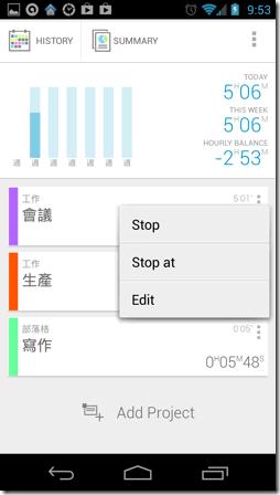 Jiffy - Time tracker-05