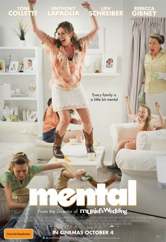 Mental_Poster