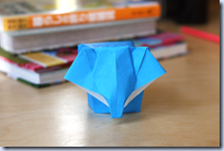 Little Origami Elephant