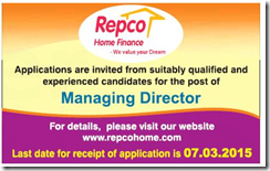 Repco Home Finance Recruitment 2015