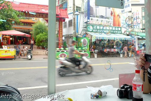 20100826Kaohsiung244.jpg