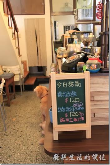 「小巷裡的拾壹號」一樓的景象,這裡有「今日甜點」,還有名叫「拿鐵」的黃金獵犬。