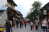 Dali - street