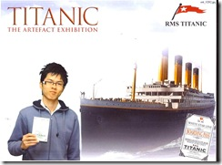 Me and the Titanic odyssey 2