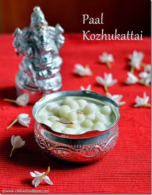 Easy paal kozhukattai recipe with coconut milk sugar chitras easy paal kozhukattai recipe with coconut milk sugar chitras food book forumfinder Image collections