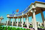 Three Corners Kiroseiz Resort