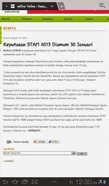 Semakan Keputusan STAM 2013 Secara SMS