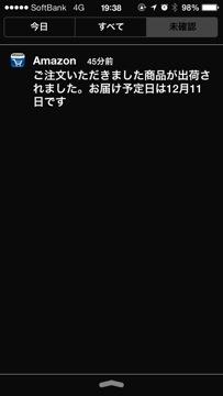 20131210193826.jpg