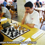 12.-Дмитро-Кононенко,-гросмейстер.jpg