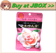 Click Here to Get the Fuwarinka Rose Essence Soft Candy at Jbox!